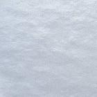 Wetlook pro meter, white